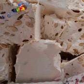 The sweetness of nougat flavor